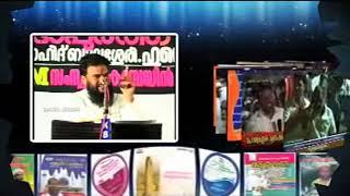 islam ivide tholkkunnu  1