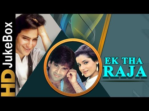 Ek Tha Raja 1996 | Full Video Songs Jukebox | Sunil Shetty, Saif Ali Khan, Neelam, Aditya Pancholi