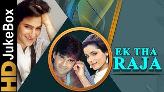 ek-tha-raja-1996-full-songs-jukebox-sunil-shetty-saif-ali-khan-neelam-aditya-pancholi
