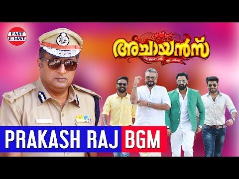 Prakash Raj BGM Lambodhara Sankara | Achayans Malayalam Movie | Gopi Sunder | Kannan Thamarakulam