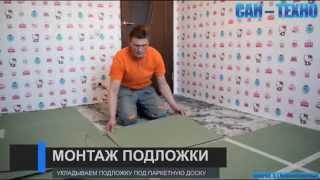 видео Порядок действий при косметическом ремонте