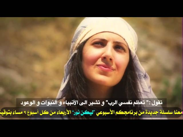 70 من هو أول شخص أخبر العذراء مريم برحلة الآلام؟