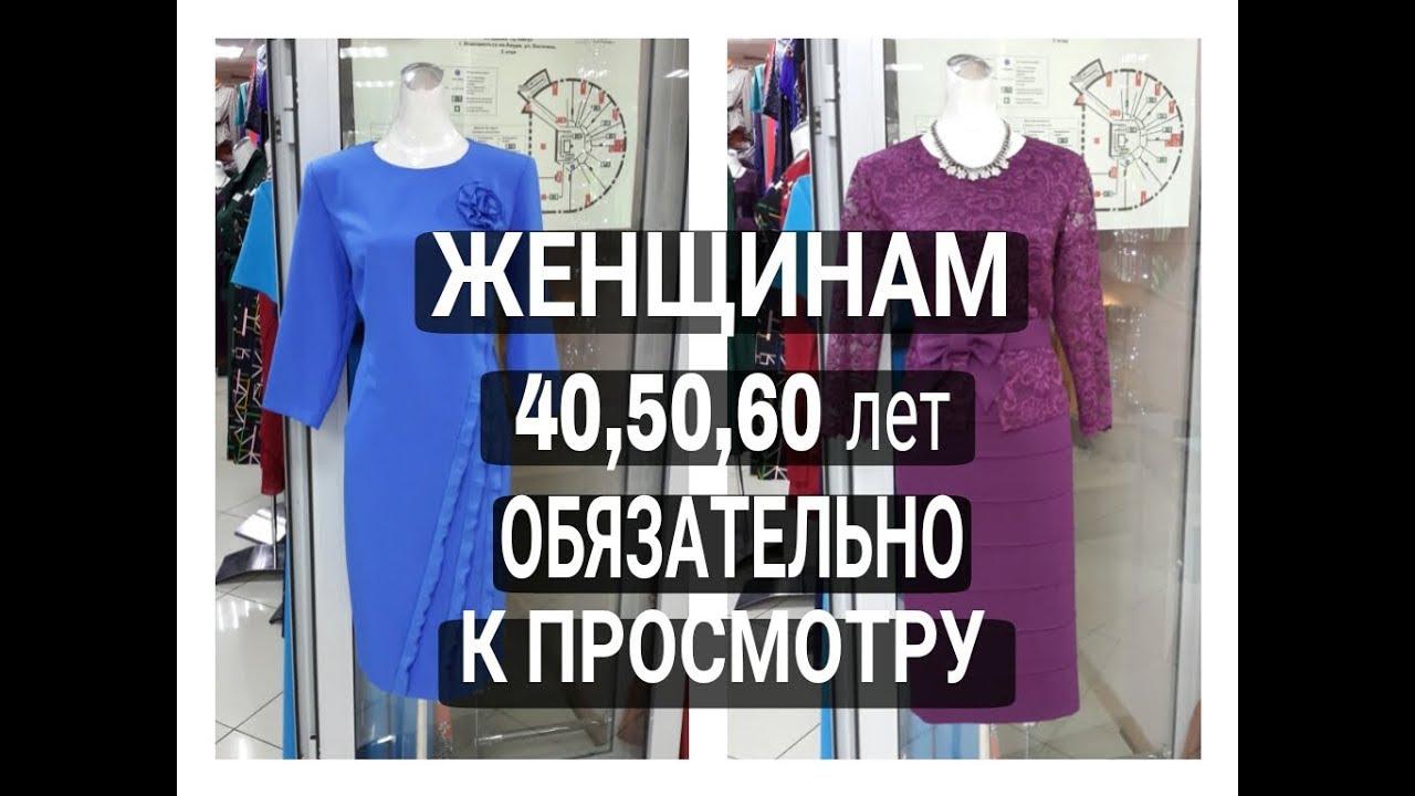 Сумасшедшей КРАСОТЫ нарядные платья НОВЫЙ ГОД 2020| Unreal beauty elegant dresses for new year 2020