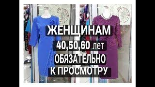 Сумасшедшей КРАСОТЫ нарядные платья НОВЫЙ ГОД 2020