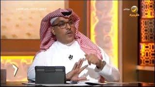 المديفر يواجه معالي د. فهد التخيفي: هناك شيء غير مفهوم في أرقام البطالة