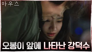 박주현에게 씻을 수 없…