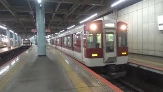 近鉄5200系5206編成+2610系2618編成快速急行松阪行き発車