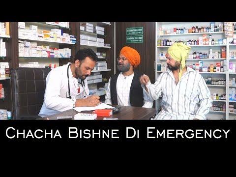 Chacha Bishne Di Emergency || Best Comedy Skit 2018 || Golden Star Movies