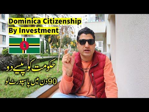 Dominica Citizenship by Investment Program (Second Passport)