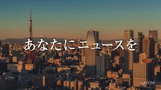 TBSニュースバード 番宣