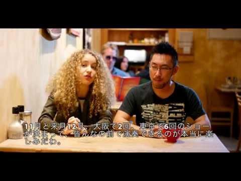 Tal Wilkenfeld & her Japanese translator タル・ウィルケンフェルドと日本語通訳