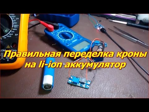 S-МОДУЛЬ магазин солнечных батарей