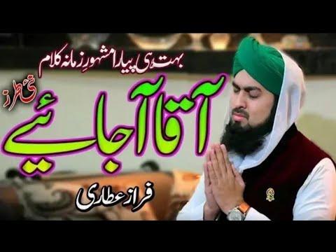 New Kalam 2018 | Aqa Ajaye By Faraz Attari Hd Video