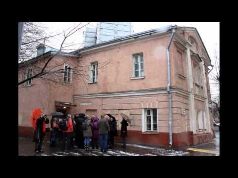 Старая Басманная улица : Басманный : ЦАО : Организации Москвы