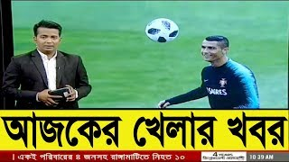 Bangla Sports News Today 12 June 2018 Bangladesh Latest Cricket News Today Update All Sports News mp