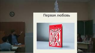 Алёна Бондарева. Европейский подросток как персонаж русской Young Adult литературы