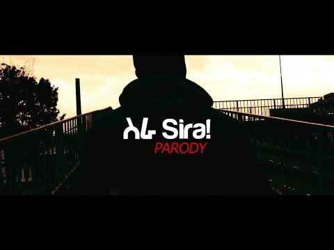 Skat Nati - Sira Parody [ስካት ናቲ - ስራ ፓሮዲ]