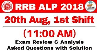 Video RRB ALP (20 Aug 2018, Shift-I) Exam Analysis & Asked Questions download MP3, 3GP, MP4, WEBM, AVI, FLV Agustus 2018