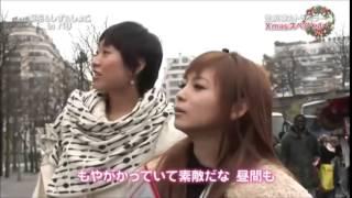 梨花 しずちゃん 中川翔子 大興奮  X'mas  クリスマス  花の都 パリ 1
