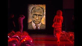 Украинцы готовы сдаться Путину? - Утро в Большом Городе