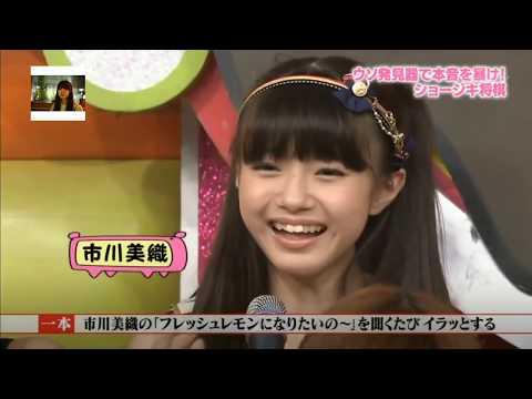 市川美織 (Ichikawa Miori) Funny Moment AKB48!