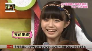 AKB48 Funny Moment, Ichikawa Miori (Fresh Lemon) -NMB48 Udah mau gr...