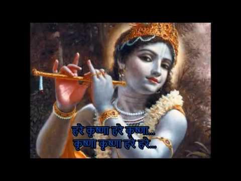 Shri Krishna Ashtakam with Sanskrit Sloka (lyrics)