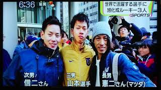 MRTニュース 2019.4.18 旭化成陸上部ルーキー