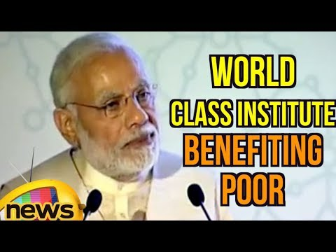 PM Modi's Speech at Inauguration of Wadhwani Institute of Artificial Intelligence | Mango News