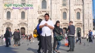 Milano Soorya Mangalya 2015 - Trailer III