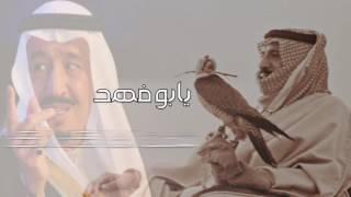رابح صقر - انت ملك ( فيديو ) | 2016