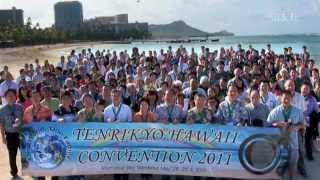 天理教ハワイコンベンション2011