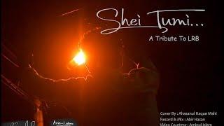Shei Tumi keno eto ochena hole -Ayub Bachchu ( LRB ) Cover by Mahi