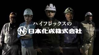 2014年から 【楽曲】 高原兄.
