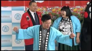 【記者会見】吉本新喜劇クリスマス特別公演『くまモンからの贈りモン♨』