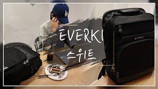 노트북가방, 직장인백팩 에버키 오닉스 EKP132 상세…