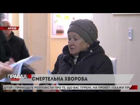 НТА - Незалежне телевізійне агентство: ПЕРША СМЕРТЬ ВІД КОРУ НА ЛЬВІВЩИНІ ЦЬОГОРІЧ