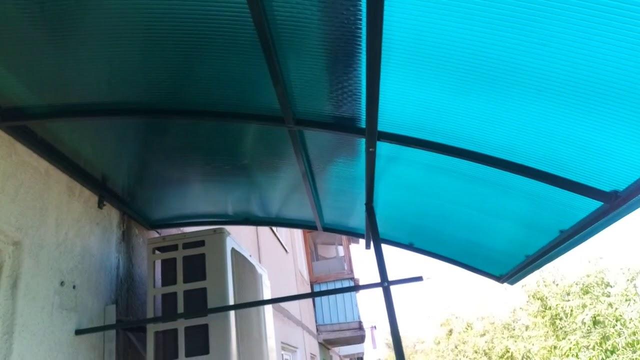 Козырек на балкон, навес на балкон, крыша для балкона, как это делаем мы