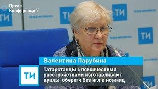Татарстанцы с психическими расстройствами изготавливают куклы обереги без игл и ножниц