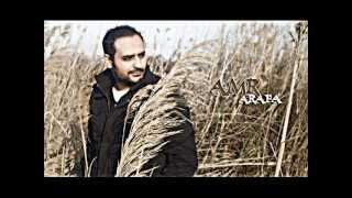 3mr 3arfa b7bk 7ob ya 7abiby عمرو عرفة بحبك حب
