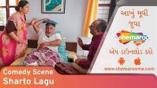 Sharto Lagu   Best Comedy scene   Malhar Thakkar   Watch Full Movie on #ShemarooMe App Download Now
