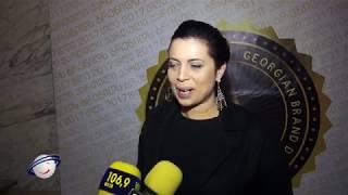 ქართული ბრენდის დღე 2017