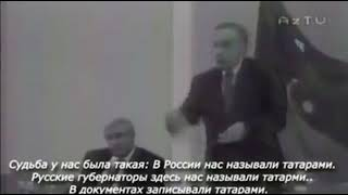Всё про Азербайджан ?.Ответы отца и жены
