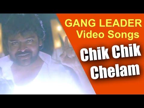 gang-leader-video-songs---chik-chik-chelam---#chiranjeevi,-#vijayashanti