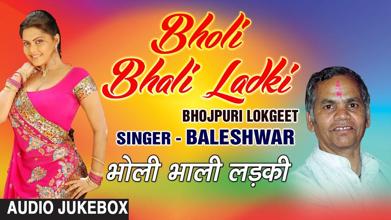 Sabse Bada Khiladi Songs Lyrics