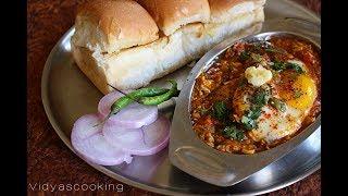 Anda Ghotala (Egg Ghotala) Recipe by Vidyalakshmi