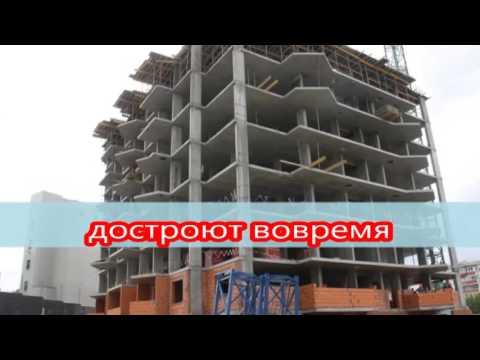 фото видео май 2016  Строительства ЖК Грибоедов в центре Рязани от застройщика Единство