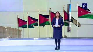 العاصمة البريطانية تحتضن مبادرة لندن لدعم الاقتصاد الأردني الخميس (26-2-2019)