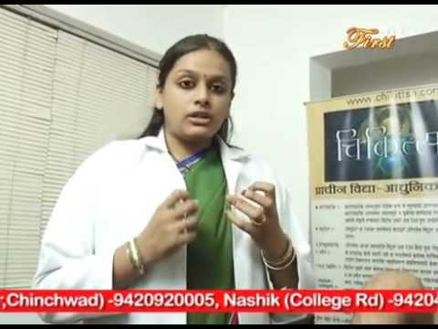 Chikittsa Wellness Thane: Physio Therapy (Part 1)