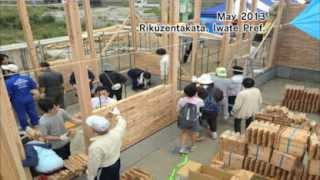 Waste Timber Blocks Build Houses